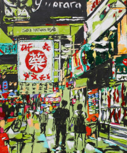 Hong Kong Love | 40″ x 26″ x 2.75″ | ink, oil & acrylic on canvas | by Brooke Harker